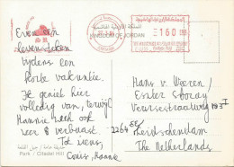 "Jordan 1994 Amman Pitney Bowes ""6300"" P 0356 Hotel Meter Franking EMA Viewcard - Jordanie"