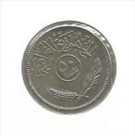 D4 Iraq 50  Fils 1981. - Iraq