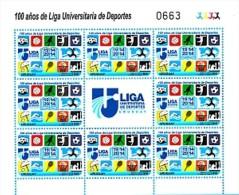 Uruguay 2014 ** M/p Centenario Liga Universitaria Deportes. See Desc. - Basketbal