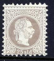 Austria-Lombardei 1867, ANK # 6 II, MINT /LH