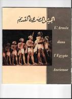 RARE : LIVRE DE DOCUMENTATION ET D'ETUDES SUR L' EGYPTE ANCIENNE - Archéologie