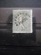 FRANCE Préoblitéré Type Semeuse Lignée N°45 Sans Gomme - 1903-60 Säerin, Untergrund Schraffiert