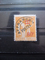 FRANCE Préoblitéré Type Paix N°74 Sans Gomme - 1932-39 Frieden