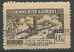 ALGERIE COLIS POST YVERT  N� 83 / MAURY N� 97 VARIETEE TIMBRE PLUS GRAND NEUF** TTB / MNH