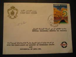 Tripoli 1983 Zueitina Oil Terminal petroleum geological geology cancel cover fdc Libya