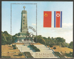 1990 Mi# Block 260 Used - 40th Anniversary Of The Entry Of Chinese Troops Into The War - Korea, North