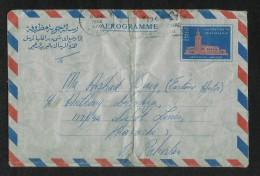 Kuwait 1968 Slogan Postmark  Air Mail Postal Used Aerogramme Cover Kuwait to Pakistan