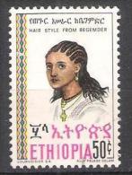 Ethiopie Y/T 761 (0) - Ethiopie