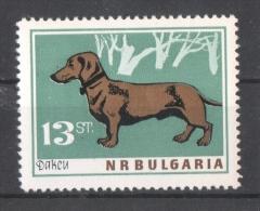 46-544 // BG -1964  HUNDE  - DOGS  Mi 1469 ** - Nuevos