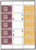 Surinam / Suriname 2002 AMPHILEX 2002 Stamp On Stamp MNH Gutterpair Strip - Surinam