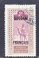 FRENCH  SUDAN  44   (o) - Sudan (1894-1902)