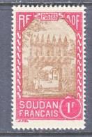 FRENCH  SUDAN  87   * - Sudan (1894-1902)