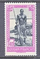 FRENCH  SUDAN  92   * - Sudan (1894-1902)
