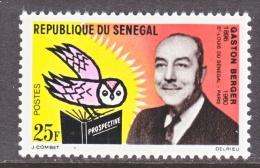 SENEGAL  227   *   EDUCATION   FAUNA  OWL - Senegal (1960-...)