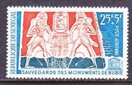 SENEGAL  CB 6.    **   UNESCO - Senegal (1960-...)