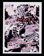 EGYPT / 2012 / 23 JULY REVOLUTION - 60 YEARS / GAMAL ABDEL NASSER / MNH / VF - Nuovi