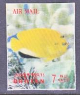 BHUTAN  100   *  3  D  STAMP    FISH - Holograms