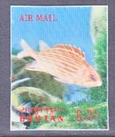 BHUTAN  100 D   *  3  D  STAMP    FISH - Holograms