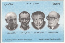 Artists, Cinema, Oscar, Art, , Egypt  2003 Information, As Scan - Cinéma