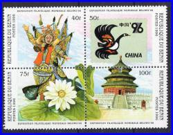 BENIN 1996 STAMP SHOW In CHINA SC#808  MNH FLOWERS, COSTUMES, OPERA, MUSIC (3ALL) - Benin - Dahomey (1960-...)