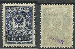 ESTLAND Estonia 1918 Dt. Okkupation Dorpat Tartu 20 Pf * Signed Richter - Estonia