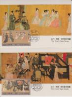 DV 2293) China 1990 Mi# 2343, 2346 MK: Flöte Flötistinnen, Laute (Gemälde) - Música