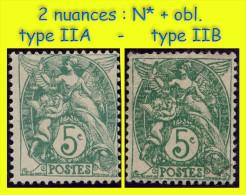 N°111 TYPE BLANC 1925 - TYPE IIA + TYPE IIB - OBLITÉRÉS B + ST (2e TIMBRE FROISSÉ) (VOIR DÉTAILS) - 1900-29 Blanc