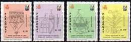 PARAGUAY 1992. Découverte De L'Amérique Par Christophe Colomb (4) - Other Collections