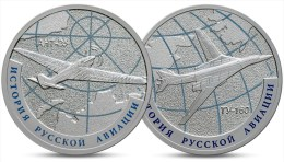 RUSSIAN RUSSIE RUSSLAND 2 COINS TY-160 AND ANT-25 2013 - Russia