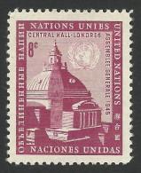 UN New York, 8 c. 1958, Sc # 62, MNH