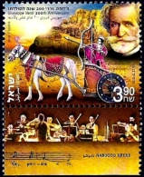 ISRAEL 2013 - Giuseppe Verdi's 200th Birth Anniversary - Opera - Nabucco - A Stamp With A Tab - MNH - Musique
