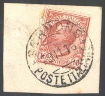 ITALIA - ITALY - CORMONS - POSTE ITALIANE - 1916 - Udine