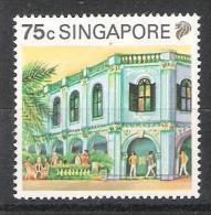 Singapore Y/T 585 (0) - Singapour (1959-...)