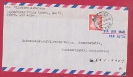 JAPON  // Enveloppe  //  De Shibuya  //  Pour Mainz //  18/12/72 - 1926-89 Empereur Hirohito (Ere Showa)