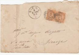SALDI FINE STAGIONE - 1885 / SIENA / NUMERALE A BARRE 27 - COPPIA EFFIGIE CENT. 20 - Lèggere Condizioni Vendita W27 - 1878-00 Umberto I