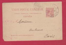 Espagne  // Entier Postal //  De Barcelone  //  Pour Paris //  8 Avril 1893
