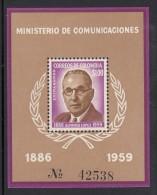 Columbia MNH Scott #C396 Souvenir Sheet 1p Alfonso Lopez - Pencil Marks On Gum - Colombie