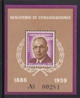 Columbia MH Scott #C396 Souvenir Sheet 1p Alfonso Lopez - Colombie