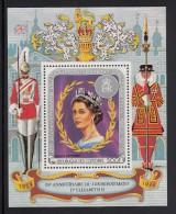 Comoro Islands MNH Souvenir Sheet 500fr 25th Anniversary Queen Elizabeth II´s Coronation - Not Valid For Postage - Comores (1975-...)