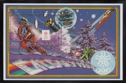 Comoro Islands MNH Scott #652 Souvenir Sheet 750fr Women's Downhill Skiing - 1988 Winter Olympics Calgary - Comores (1975-...)