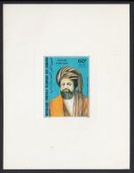 Comoro Islands MNH Scott #568 Colour Proof 60fr Ahmed Abdallah - Sultans Of Anjouan - Comores (1975-...)