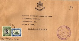Jordan Cover Aqaba Railway Corporation Via West Germany,nice Stamps - Jordanie