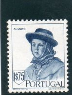 PORTUGAL 1947 * - 1910-... Republic