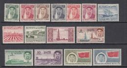 1958 - 60  YVERT  N� 128 / 140 , 141 / 142   / * /