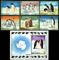 UMM AL QIWAIN/ARABIA 1972  ANTARCTIC POLAR BIRDS / PENGUINS + S/S MNH Neuf Postfrish ** (3ALL) - Umm Al-Qiwain