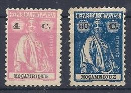 140014829  MOZAMBIQUE  YVERT   Nº  230B/244  */MH - Mozambique