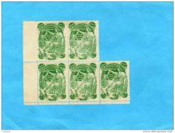 Bloc De 5 Vignettes -exposition Internationale De Saint Etienne 1904 -Vignettes Neuves***sans Trace De Charnière - Commemorative Labels