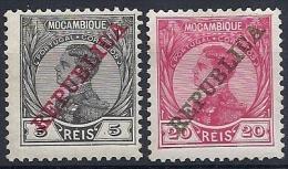 140014858  MOZAMBIQUE  YVERT   Nº  121/3  */MH - Mozambique