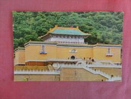Taiwan  National Chungshan Museum Stamp & Cancel -1474 - Taiwan