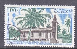 GABON  C 59   (o)   CHURCH  MISSION - Gabon